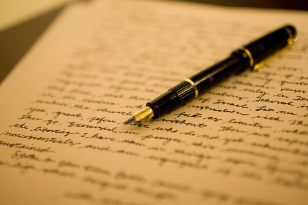 scrisoare subprogram fiv ministerul sanatatii
